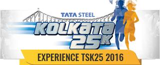 Exprience TSK25 2016