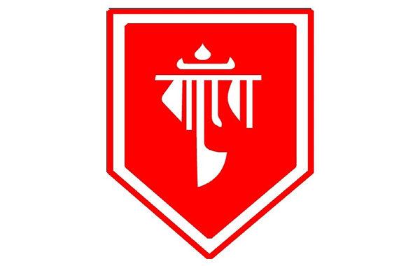 Banchbo Sociocultural Association